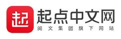 起点中文网_阅文集团旗下网站www.qidian.com