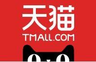 天猫tmall.com--理想生活上天猫www.tmall.com