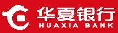 华夏银行www.hxb.com.cn