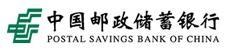 中国邮政储蓄银行www.psbc.com