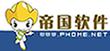 帝国CMS - 稳定可靠、安全省心www.phome.net