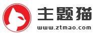 主题猫- 专业WordPress主题下载站www.ztmao.com