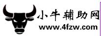 酷牛论坛 - 精品游戏辅助资源分享论坛www.k...