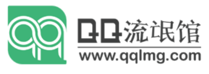 QQ流氓馆 - 小刀娱乐资源网免费分享_我爱辅...