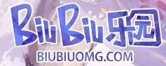 BiuBiu乐园-打造全球专业ACG文化乐园...